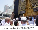 mecca  saudi arabia circa may... | Shutterstock . vector #701488396