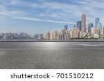 panoramic skyline and buildings ...   Shutterstock . vector #701510212