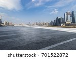 panoramic skyline and buildings ... | Shutterstock . vector #701522872