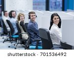 group of young business people... | Shutterstock . vector #701536492