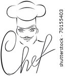 chef icon black and white | Shutterstock .eps vector #70155403
