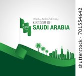 kingdom of saudi arabia... | Shutterstock .eps vector #701554642