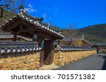 daegu south korea april 2 2017  ... | Shutterstock . vector #701571382