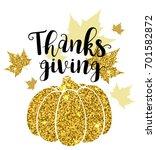 luxurious golden glitter card... | Shutterstock . vector #701582872