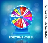 fortune wheel realistic vector... | Shutterstock .eps vector #701591692