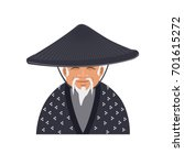 older japanese man in... | Shutterstock .eps vector #701615272
