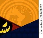 halloween pumpkin theme art... | Shutterstock .eps vector #701630026