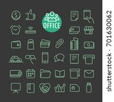 different office icons vector...