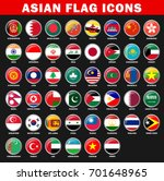 asian countries flag icons... | Shutterstock .eps vector #701648965