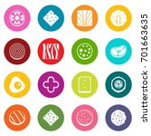 slice food ingredient icons... | Shutterstock .eps vector #701663635