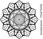 mandala vector art illustration | Shutterstock .eps vector #701673436