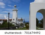 White Lighthouse By Rotunda In...