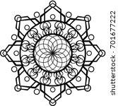 mandala  vector mandala  floral ... | Shutterstock .eps vector #701677222