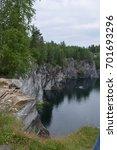 Small photo of Russia,Karelia, Ruskeala