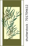 picture with bamboo   Shutterstock .eps vector #701704612