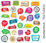sale stickers modern design... | Shutterstock .eps vector #701713312