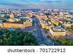 aerial view of khreshchatyk ... | Shutterstock . vector #701722912
