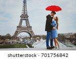 romantic affectionate couple... | Shutterstock . vector #701756842