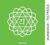 anahata. chakra vector isolated ... | Shutterstock .eps vector #701795212