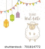 cute eid al adha greeting card... | Shutterstock .eps vector #701814772