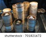 chinese steamed dumplings... | Shutterstock . vector #701821672