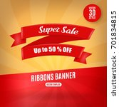 sale banner template design | Shutterstock .eps vector #701834815