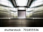 gray metal elevator with a... | Shutterstock . vector #701855536