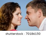 attractive couple outdoors.... | Shutterstock . vector #70186150