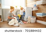 happy family mother  housewife... | Shutterstock . vector #701884432