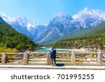 blue moon valley in lijiang... | Shutterstock . vector #701995255