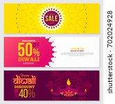 diwali sale abstract banner... | Shutterstock .eps vector #702024928