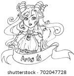 aries   zodiac hand drawn... | Shutterstock .eps vector #702047728