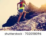 Trail Runner Woman Running At...