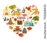 china landmarks vector icons... | Shutterstock .eps vector #702068422