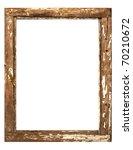 Antique Photo Frame