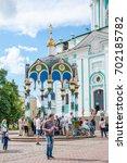 sergiev posad  russia   july 22 ... | Shutterstock . vector #702185782