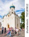 sergiev posad  russia   july 22 ... | Shutterstock . vector #702185812