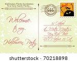 invitation layout  halloween... | Shutterstock .eps vector #70218898