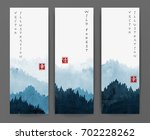 banners with forest trees on... | Shutterstock .eps vector #702228262
