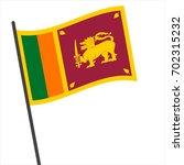 flag of sri lanka   sri lanka... | Shutterstock .eps vector #702315232