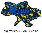 ukraine map | Shutterstock .eps vector #702383512