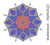 ornamental flora invitation...   Shutterstock .eps vector #702413122