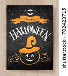 halloween postcard color... | Shutterstock .eps vector #702423715