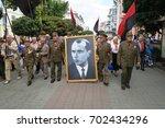 ukraine  ivano frankivsk  ... | Shutterstock . vector #702434296