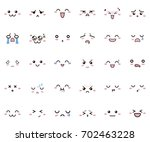 kawaii face icon design | Shutterstock .eps vector #702463228