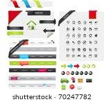 pathmaster series   web design...   Shutterstock .eps vector #70247782