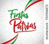 fiestas patrias   national... | Shutterstock .eps vector #702506872