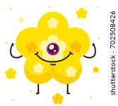 geometric monster  yellow... | Shutterstock .eps vector #702508426