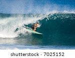 professional surfer  for... | Shutterstock . vector #7025152