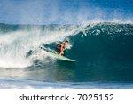 professional surfer  for... | Shutterstock . vector #7025152